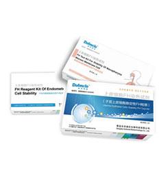 鼻咽部粘膜细胞稳定性FH检测试剂