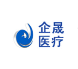 企晟(上海)医疗器械有限公司